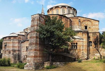 Picture of Classical Tour of Turkey - 11 Days / 9 nights